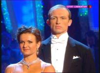 Matt Dawson Strictly Star